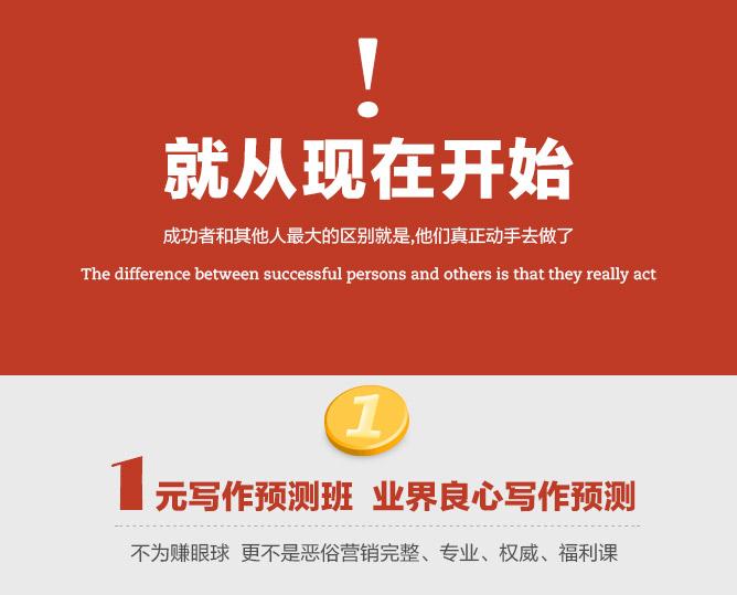 http://gedu.org/images/2014/052603/yangtao_01.jpg