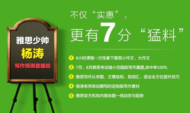 http://gedu.org/images/2014/052603/yangtao_02.jpg