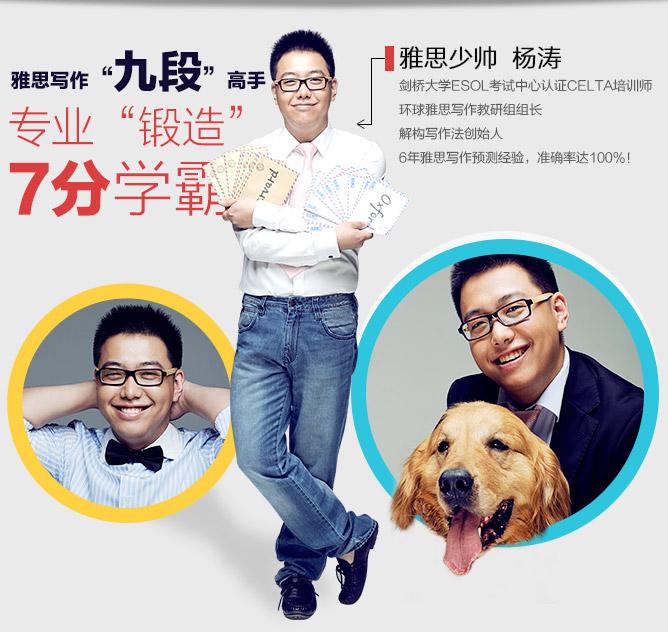 http://gedu.org/images/2014/052603/yangtao_03.jpg