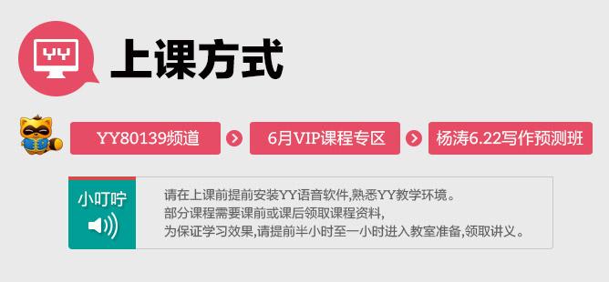 http://gedu.org/images/2014/052603/yangtao_08.jpg