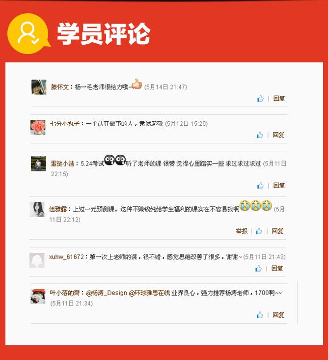 http://gedu.org/images/2014/052603/yangtao_11.jpg