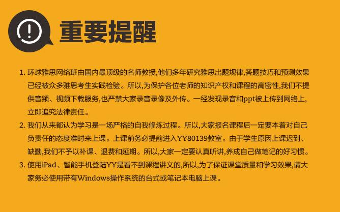 http://gedu.org/images/2014/052604/liuwei_12.jpg